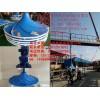 国内专业研制GSJB双曲面搅拌机,玻璃钢叶轮500—2500