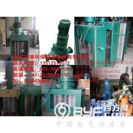 专业提供DFS单转鼓粉碎型格栅500*300,700*300