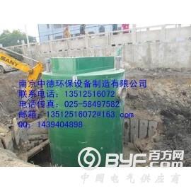 长期专业研制YTHBZ一体化预制泵站,玻璃钢筒体配泵、格栅等