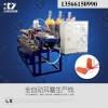 供应领新聚氨酯pu全自动耳塞生产线 机械设备
