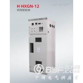 上华机柜XGN15-12环网柜高压开关柜柜体
