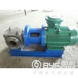 沧州源鸿泵业供应RCB3-0.8沥青保温泵,不锈钢泵,齿轮泵
