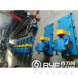 源鸿泵业供应RCB5-0.8沥青保温泵,不锈钢泵,齿轮泵