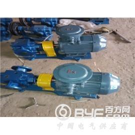 源鸿泵业供应RCB7-0.8沥青保温泵,不锈钢泵,圆弧泵