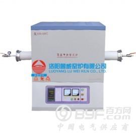 管式炉高温电炉生产厂家