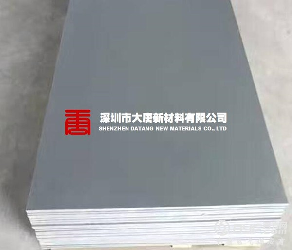 深灰色PVC板(B)