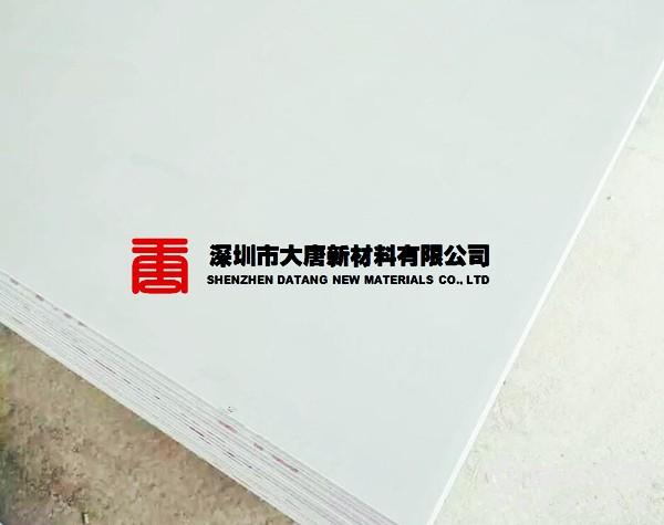 浅灰色PVC板(AB)
