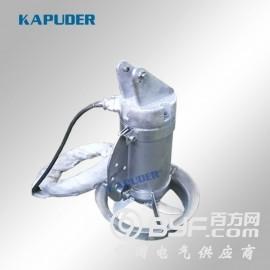 南京 厂家直销 0.37kw  QJB型 高速混合潜水搅拌机