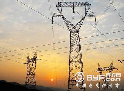 王冬容:电改重点在于培育能源服务和能源互联网等新兴生产力