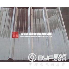 深圳大唐波浪瓦,深圳现货透明波浪瓦,深圳PC透明波浪瓦价格