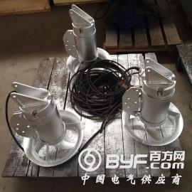 凯普德 潜水搅拌机0.55kw 碳钢材质