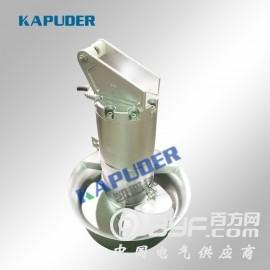 高速混合潜水搅拌机2.5kw 不锈钢材质 养猪废水处理