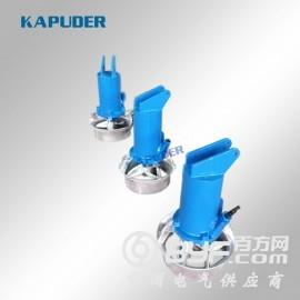厂家供应 高速混合潜水搅拌机 3kw 铸铁材质