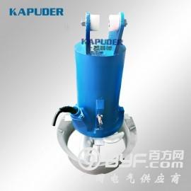 厂家供应 qjb潜水搅拌机4kw 铸铁材质