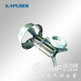 混合潜水搅拌机5kw 不锈钢材质 凯普德特价供应