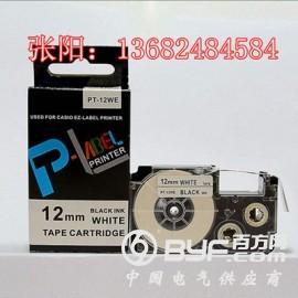 普贴适用卡西欧KL-8800标签机色带PT-12WE