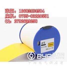 爱普生PRO100贴纸PT-T1YNA黄色100mm标签纸
