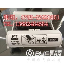 ESPON PRO100标签机普贴正品色带PT-R1BNA