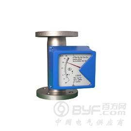 HW50金属转子流量计-江苏华伟远航自动化仪表有限公司