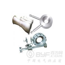 HW流量测量节流装置-江苏华伟远航自动化仪表有限公司