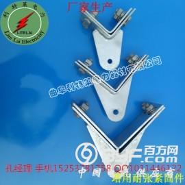 欢迎采购 NL型 耐张紧固件 耐张金具 光缆配件