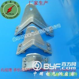 NL型紧固夹具 转角紧固件 耐张紧固件 厂家直销