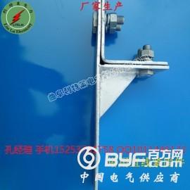 ZL型 光缆配件 直线紧固件 直角紧固件 欢迎采购