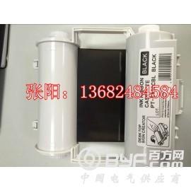 MAX彩贴机CPM-100HC国产色带SL-R101T