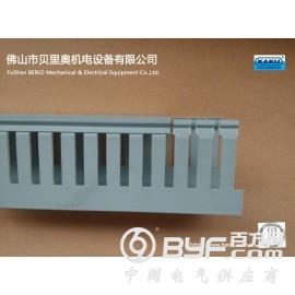 ADA线槽板_AD4080卡固线槽_KAKU行线槽