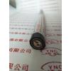 铜丝编织屏蔽聚氯乙烯护套钢带铠装计算机电缆DJYVP22