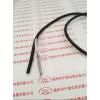 光伏电缆PV1-F德国南德认证