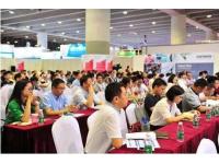 6月9-11日广州国际线缆展观展快速预登记正在进行时!