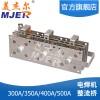 NB系列 二氧化碳气体保护焊机整流桥 DS400A 电焊机