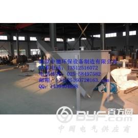 直销南京中德LSSF螺旋式砂水分离器LSSF-260,320