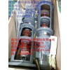 南京中德直销供应JBJ折桨式搅拌机,加药混合搅拌器