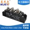 双向可控硅 MTC90A1600V MTC90A 整流器模块