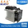 可控硅散热器 散热片 MTC110A1600V  软启动模块