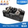 单相整流桥模块  MDQ60A1600V 桥式整流器