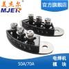 电焊机模块 旋转整流桥模块 mxg70a mxy70a
