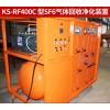 SF6氣體回收凈化裝置氣體吸收裝置氣體回收裝置