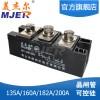 单向可控硅模块 MFC160A1600V 晶闸管 大功率