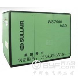 三明寿力WS100HP纺织专用空压机,厦门螺杆机厂家直销