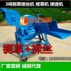 广东揭阳 小型铡草机  青贮铡切机  多功能粉碎机