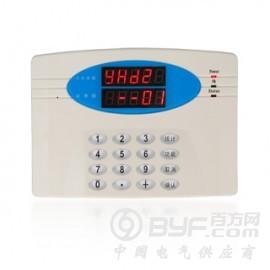 IC消费机一卡通管理系统