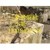 东莞市三象机械设备有限公司混凝土劈裂机