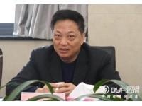 中煤能源股份总裁高建军涉嫌严重违纪 接受组织审查