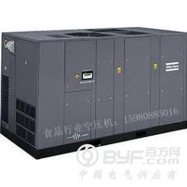 漳州阿特拉斯GA90行业空气压缩机,云霄螺杆空压机报价