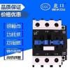 cjx2低压交流接触器CJX2-4011银触点接触器1开1闭