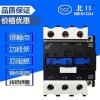交流接触器CJX2-5011/50A 1开1闭银触点