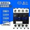 接触器9A CJX2-2510 2501 交流接触器
